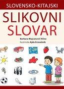 SLOVENSKO-–-KITAJSKI-SLIKOVNI-SLOVAR