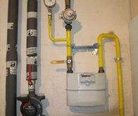 Plinske inštalacije - 1557930921