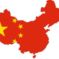 Kitajščina - 1575693953