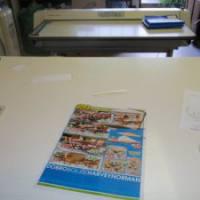 DOVAL-d.o.o. - Plotanje in fotokopiranje plakatov ali drugega promocijskega materiala